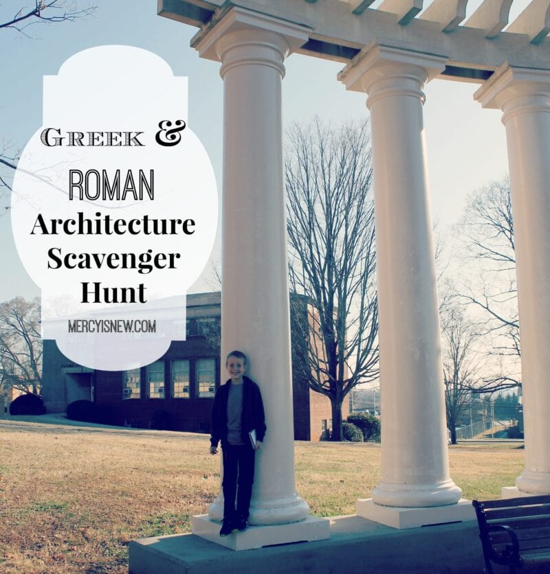 Greek & Roman Architecture Scavenger Hunt at mercyisnew.com