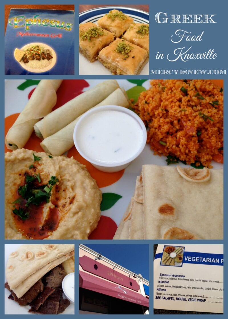 Greek Food in Knoxville @mercyisnew.com